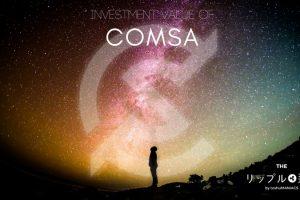 COMSA投資のコピー
