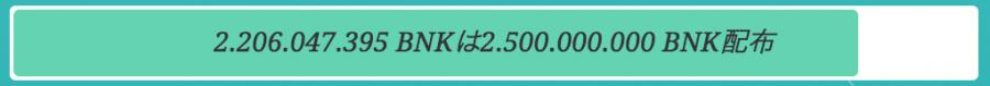 スクリーンショット 2017-09-10 22.56.18