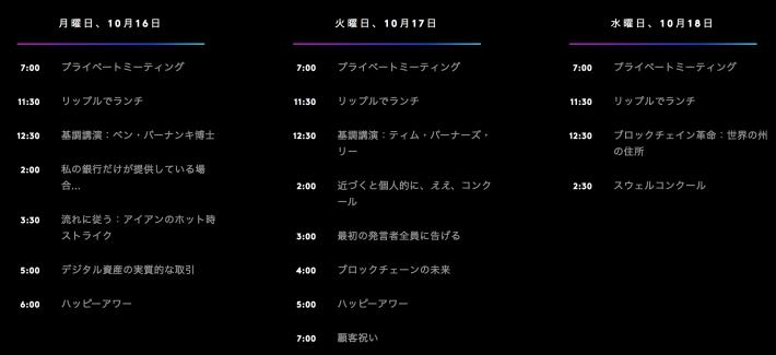 スクリーンショット 2017-10-10 10.44.35