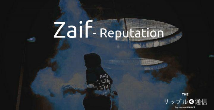 Copy of zaif