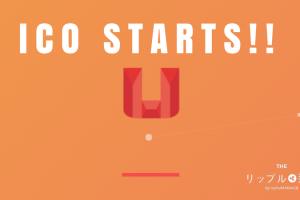 UQUID ICO START