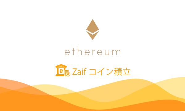 eth_reserve02