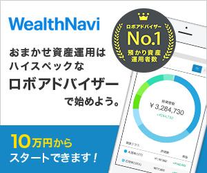 wealthvavi